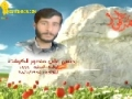 Martyr Husein AL-Karshat (HD) | من وصية الشهيد حسين علي منصور الكرشت - Arabic