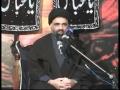 [06] Ummat Ke Uroojo Zawal me Mukhtalif Tabaqat ka Kirdar-5 - Ustad Syed Jawad Naqavi - Urdu