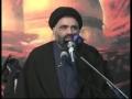 [08] Ummat Ke Uroojo Zawal me Mukhtalif Tabaqat ka Kirdar-5 - Ustad Syed Jawad Naqavi - Urdu