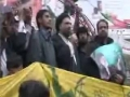 Speech in Rally for Gaza 2009 - Ustad Syed Jawad Naqavi - Urdu