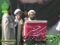 [قرآن و اہلبیت ع کانفرنس] Tilawat-e Quran - H.I. Karimi - Hydrabad - 24 March 2013 - Arabic
