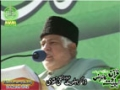[قرآن و اہلبیت ع کانفرنس] Speech - Zakire Ahlebait Naqi Naqvi - Hydrabad - 24 March 2013 - Urdu
