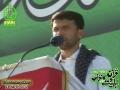 [قرآن و اہلبیت ع کانفرنس] Manqabat - Brother Ali Safder - Hydrabad - 24 March 2013 - Urdu