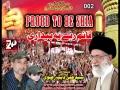 [Audio Tarana 2013][2] Babe ilm Kay Manne Walo - Syed Ali Deep Rizvi - Urdu