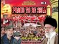 [Audio Tarana 2013][4] Jago Shiayane Ali Haider - Syed Ali Deep Rizvi - Urdu