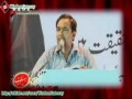 نماز جنازہ و تدفین  - Shaheed Ustad Sibt-e Jaffer - 19 March 2013 - Urdu