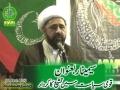 قومی سیاست میں تشیع کا کردار - H.I Amin Shaheedi - 18 March 2013 - Rawalpindi - Urdu