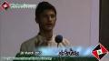 [یوم مصطفیٰ ص] Naat : Br. Ali Rizvi - Dawood Engineering University Karachi - 28 March 2013 - Urdu