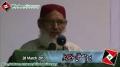 [یوم مصطفیٰ ص] Speech Janab Asad Allah Bhutto - Dawood Engineering University Karachi - 28 March 2013 - Urdu