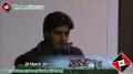 [یوم مصطفیٰ ص] Naat : Br. Mesum - Dawood Engineering University Karachi - 28 March 2013 - Urdu