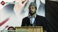 [جشن شہادت بیاد ] Shaheed Ustad Sibt-e Jaffer - Naat Br. Shakeel Madni - 29 March 2013 - Urdu