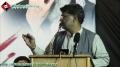 [جشن شہادت بیاد ] Shaheed Ustad Sibt-e Jaffer - Salaam Irtiza Jaunpoori - 29 March 2013 - Urdu
