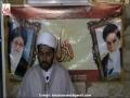 [Lecture-21] Idaratanzeel - Nehjul balagah - H.I Iftikhar Ahmed Ghadeeri - Urdu