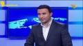 مسلسل قيامة البنادق حصرياً على المنار خلال رمضان Ramadan Series - Arabic