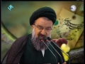 [22 March 2013] خطبه های نماز جمعه تهران Tehran Friday Prayer - Farsi