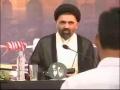 Mafhoom e Labbaik Ya Hussain - Ustad Syed Jawad Naqavi - Urdu