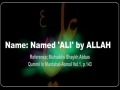 Birth of Imam Ali (a.s) - Arabic msg English