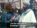 [10] Serial: The Night Sun سریال خورشید شب - Farsi sub English