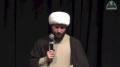 Cancers of Society | Sheikh Hamza Sodagar - English