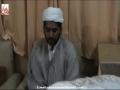 [Lecture-9] Idaratanzeel - ziarat e Jamia Kabeera - H.I Iftikhar Ahmed Ghadeeri - Urdu