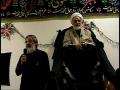 [1/4] H.I. Mohsen Qaraati - Ramadan 20th - Layla tul Qadr - Farsi English