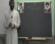 Classes on Walaayat-e-Faqih By Maulana Azam Jafri: Class-1 (Part II) - Urdu