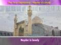 Hayder is Lonely - Hazrat Zahra - Persian sub English