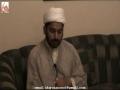 [Lecture-2] Idaratanzeel - Tafseer e sura Kaferoon - H.I Iftikhar Ahmed Ghadeeri - Urdu