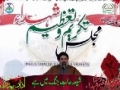 [CLIP] شیعہ حالت جنگ میں ہیں Shia Halat e Jung may hain - Syed Jawad Naqvi - Urdu