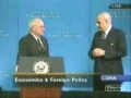Council on Foreign Relations Control U.S. Govt. - Urdu English