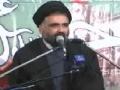 [02] امر بالمعروف نظام اصلاح امت Amr Bil Maroof Nizam Islah Ummat -Ustad Syed Jawad Naqavi- Urdu