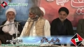 [Majlis-e-Soyam Shaheed Ustad Sibte Jaffar Zaidi] Salam - Br. Muhab Fazli - Urdu