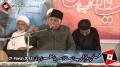 [Majlis-e-Soyam Shaheed Ustad Sibte Jaffar Zaidi] Salam - Br. Naqi Naqvi - Urdu