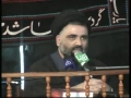[04] امر بالمعروف نظام اصلاح امت Amr Bil Maroof Nizam Islahe Ummat -Ustad Syed Jawad Naqavi- Urdu