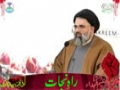 [CLIP] Raah e Nijaat Parachinar ko Uswa Bananay may Hai - Urdu