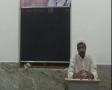 Classes on Walaayat-e-Faqih By Maulana Azam Jafri: Class-5 - Urdu