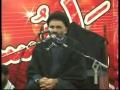 [05] امر بالمعروف نظام اصلاح امت Amr Bil Maroof Nizam Islahe Ummat - Ustad Syed Jawad Naqavi - Ur