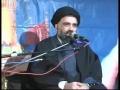 [07] امر بالمعروف نظام اصلاح امت Amr Bil Maroof Nizam Islahe Ummat -Ustad Syed Jawad Naqavi- Urdu