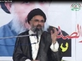 برسی شہید امام باقر الصدر Shaheed Imam Muhammad Baqir Al-Sadr r.a (2013) [Qomi Markaz] Urdu