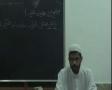Classes on Walaayat-e-Faqih By Maulana Azam Jafri: Class-6 - Urdu