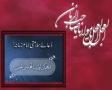 Meray Maula Aao (Shuhadai Alamdar road) - Urdu