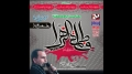 [Ayame Fatima (S.A) Audio Nohay 2013] Aye Ruhe Mustafa (S.A.W) - Br. Ali Deep Rizvi - Urdu