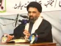 بسیج نشان شہداء Baseej - Nishaan-e-Shohada (An Icon of a Martyr) - Ustad Syed Jawad Naqavi - Urdu