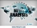 [11 April 2013] Anti Syria terrorists disgrace Islam - News Analysis - English
