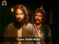 [13] Serial: The Night Sun سریال خورشید شب - Farsi sub English