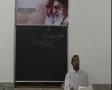 Classes on Walaayat-e-Faqih By Maulana Azam Jafri: Class-7 - Urdu