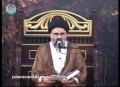 [01]قیامِ فاطمی حماسئہ فاطمیہ Qayam e Fatmi Hamasa e Fatmiya - Ustad Syed Jawad Naqavi - Urdu
