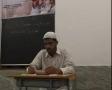 Classes on Walaayat-e-Faqih By Maulana Azam Jafri: Class-8 - Urdu