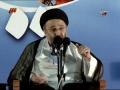 زلال سخن  -  حجه الاسلام والمسلمین میرباقری - Farsi