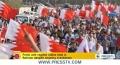 [13 April 2013] Al Khalifa regime shoots its own foot - English